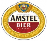 30 liter fust Amstel bier